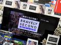 「ブレイブリーセカンド」、「トロピコ5」、「さよなら海腹川背ちらり」など今週発売の注目ゲーム!