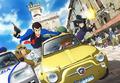 2015秋アニメ「ルパン三世」(新TVシリーズ)、PVを公開! 青ジャケ姿のルパンがイタリア/サンマリノを駆け回る