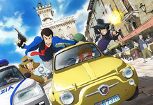 「ルパン三世」、30年ぶりの新TVシリーズは2015秋に日本テレビで放送開始! 音楽は大野雄二が担当