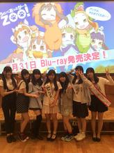 Wake Up, Girls!、ファン投票「WUG曲NO.7決定戦!」の最終結果を発表! 1位は「タチアガレ!」