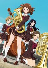 吹奏楽アニメ「響け!ユーフォニアム」、10月に吹奏楽イベントを開催! メインキャスト4人による楽器演奏発表会
