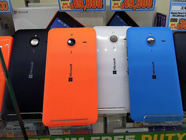 Windows 10 Readyスマホ「Lumia 640 XL LTE Dual SIM」が登場!