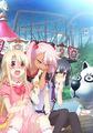 プリズマ☆イリヤ、第3期のPV第2弾や水着キャラ設定画を公開! 6月27日のイベントビジュアルも