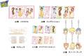 アニくじ「ハロー!!きんいろモザイク」、5月21日に発売! A賞は6人を描いたバスタオル