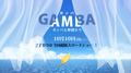 不朽の名作「ガンバの冒険」、白組が3DCG化! アニメ映画「GAMBA ガンバと仲間たち」として10月10日に劇場公開