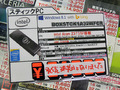 Intel純正スティック型PC「Compute Stick」が各店に入荷 ※ただし不具合発生で発売は未定