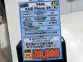【アキバこぼれ話】「VAIO Phone」の未使用品が販売中
