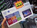 WUXGA液晶搭載の8.9インチWindows 8.1タブレット「KEM-89B」が恵安から!
