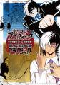 TVアニメ化が決定した「ヤング ブラック・ジャック」と原作「ブラック・ジャック」のグッズショップが期間限定で登場!
