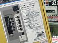 トーンコントロール機能搭載プリアンプ「SD-PAMP-01」がエアリアから!