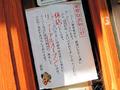 ステーキ/ハンバーグ「HERO'S(ヒーローズ) 秋葉原店」、5月27日にリニューアルオープン