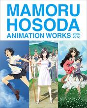 細田守3部作を収録したBD-BOXが7月1日に発売! 特典CD3枚や縮刷パンフレット3冊が付属
