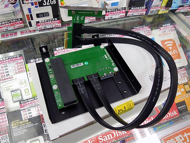 5インチベイにPCI Expressカードが搭載できるライザーカードが登場!
