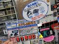 【アキバこぼれ話】720p対応のアクションカメラがオプションキット付きで特価販売中