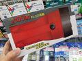 アキバ特価情報(2014年5月19日~5月24日)