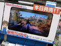 「ウィッチャー3 ワイルドハント」など今週発売の注目ゲーム!