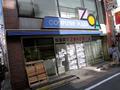 PCNET、「秋葉原ジャンク通り店」を2015夏にオープン! 「ZOA秋葉原本店」の跡地