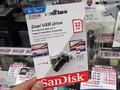 USB Type-Cコネクタ搭載USBメモリSanDisk「SDDDC-032G-G46」が登場!