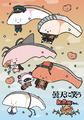 TVアニメ「曇天に笑う」とサンリオの「KIRIMIちゃん.」(きりみちゃん)がコラボ! イベント会場でコラボグッズを販売
