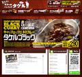 【週間ランキング】2015年5月第4週のアキバ総研ホビー系人気記事トップ5