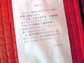 ステーキ/ハンバーグ「タケル 秋葉原店」、裏通り・家系ラーメン「花道家」跡地で7月3日にオープン! 関東進出の第1号店