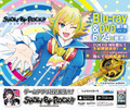 TVアニメ「SHOW BY ROCK!!」、秋葉原でアプリ/店舗連動キャンペーンを実施! 声優によるお渡し会も