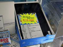 Jan-gle 秋葉原本店