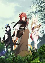 夏アニメ「六花の勇者」、PV第1弾を公開! 勇者7人のうち1人は敵…「偽者は誰だ」