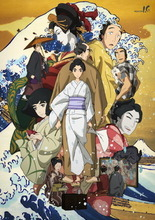 【犬も歩けばアニメに当たる。第6回】葛飾北斎の娘と共に怪異を体験し、江戸という日常を闊歩する「百日紅 ~Miss HOKUSAI~」
