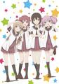 \アッカリーン/ ゆるゆり、TVアニメ第3期「ゆるゆり さん☆ハイ!」が2015秋にスタート! 新作特別編の放送も決定