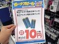 【週間ランキング】2015年6月第1週のアキバ総研PC系人気記事トップ5