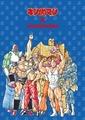 カラオケ「JOYSOUND」、直営店で「キン肉マン」コラボキャンペーンを実施! 「テリーマン☆バーガー」「秘伝・骨崩しラーメン」 など