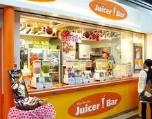 生ジュース専門店「ジューサーバー 秋葉原東西自由通路店(仮称)」、7月下旬にオープン! アキバ2店舗目か