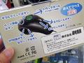 ガングリップ型トラックボールの新モデル「使えてマウスHG3」が登場!