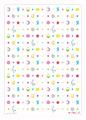 「ラブライブ!」、μ'sメンバーのバースデー1/8フィギュア第4弾「小泉花陽」の予約受付がスタート!