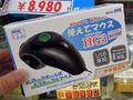 【週間ランキング】2015年6月第2週のアキバ総研PC系人気記事トップ5