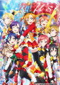 劇場版ラブライブ!、初週2日間で興行収入4億円を突破! 興収ランキングで第1位に