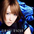 藍井エイルは回遊魚? ──あくなきチャレンジによって完成した、サードアルバム「D'AZUR」の新境地