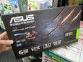GeForce GTX 980 Ti搭載ビデオカードASUS「GTX980TI-6GD5」が登場!