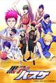 「黒子のバスケ」TVアニメ第3期、最終話アフレコ終了後の声優コメントが到着! 「皆さんをスッキリさせるラスト」