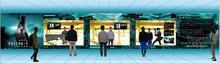 「劇場版 サイコパス」、新宿でのシビュラシステム犯罪係数計測体験がデジタルサイネージアワード2015インタラクティブ部門を受賞