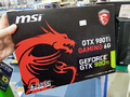 オリジナルクーラー搭載のGeForce GTX 980 Tiビデオカード MSI「GTX 980Ti GAMING 6G」が登場! 実売10.6万円