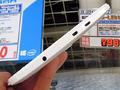 2015年6月15日から6月21日までに秋葉原で発見したスマートフォン/タブレット