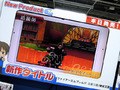 「ファイアーエムブレムif」、「ペルソナ4 ダンシング・オールナイト」など今週発売の注目ゲーム!