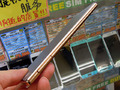 ハイスペックなSony Mobile製SIMフリースマホ「Xperia Z3+」にシングルSIMモデルが登場!