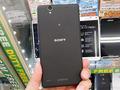 自撮り機能搭載のミドルレンジスマホ「Xperia C4 Dual」がSony Mobileから!