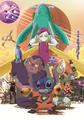 TVアニメ「スティッチ!パーフェクト・メモリー」、今夏に世界初放送! 3年ぶりとなる「スティッチ!」の新作アニメ