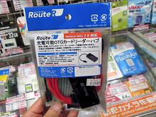 充電対応のカードリーダー付きUSBハブ「RUH-OTGU2CR+C」がルートアールから!