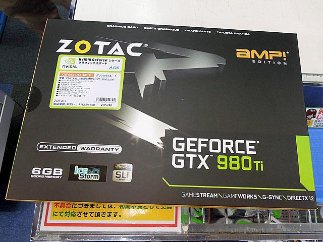 オリジナルクーラー搭載GTX 980 TiビデオカードがZOTACから!