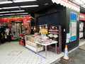 「キッチンダイブ 秋葉原店」、6月末で閉店! 1個250円(増税後300円)のドンキ1F弁当屋